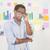 koncentrált · lezser · üzletember · gondolkodik · iroda · portré - stock fotó © wavebreak_media