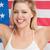 wesoły · kobieta · amerykańską · flagę · studio · banderą - zdjęcia stock © wavebreak_media