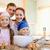 счастливая · семья · улыбка · человека · торт · молодые - Сток-фото © wavebreak_media