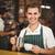 портрет · улыбаясь · официант · Кубок · кофе - Сток-фото © wavebreak_media