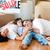 Family moving house resting on floor stock photo © wavebreak_media