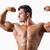 retrato · muscular · moço · músculos · branco · saúde - foto stock © wavebreak_media