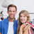 retrato · feliz · casal · roupa · armazenar - foto stock © wavebreak_media