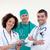 team · artsen · naar · camera · vrouw · glimlach - stockfoto © wavebreak_media