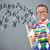escola · primária · sala · de · aula · masculino · crianças · criança · lápis - foto stock © wavebreak_media