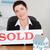 portret · sprzedany · płyta · domów · biuro - zdjęcia stock © wavebreak_media