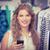 güzel · sarışın · kadın · kredi · kartları · giyim · depolamak - stok fotoğraf © wavebreak_media