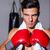 ciddi · genç · erkek · boksör · portre - stok fotoğraf © wavebreak_media