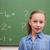 mosolyog · iskolás · lány · pózol · iskolatábla · iskola · diák - stock fotó © wavebreak_media