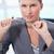 Portrait of a businesswoman in her office stock photo © wavebreak_media