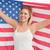 radosny · gwiazdki · banderą - zdjęcia stock © wavebreak_media