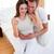 Pareja · fuera · resultados · prueba · del · embarazo · sesión - foto stock © wavebreak_media