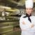 fiatal · női · szakács · szakács · pózol · bizalom - stock fotó © wavebreak_media