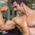 рубашки · мышечный · человека · мышцы · спортзал · портрет - Сток-фото © wavebreak_media
