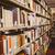Close up of a bookshelf stock photo © wavebreak_media