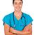 confident doctor holding a stethoscope stock photo © wavebreak_media