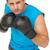 determined male boxer focused on his training stock photo © wavebreak_media