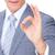 クローズアップ · ビジネスマン · にログイン · 孤立した - ストックフォト © wavebreak_media