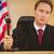 komoly · bíró · durranás · kalapács · bíróság · szoba - stock fotó © wavebreak_media