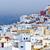Fas · kasaba · şehir · duvarlar · su · deniz - stok fotoğraf © xantana