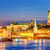 moscow kremlin glowing in the evening light over moskva river r stock photo © xantana