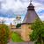 известный · русский · православный · Церкви · дома - Сток-фото © xantana