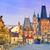 Prag · şehir · sabah · ufuk · çizgisi · görmek · kasaba - stok fotoğraf © xantana
