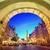 güzel · saat · kule · kapı · sömürge - stok fotoğraf © xantana