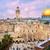 ドーム · 岩 · モスク · 寺 · エルサレム - ストックフォト © xantana