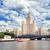 モスクワ · スカイライン · 家 · 建物 · 市 · 建設 - ストックフォト © xantana