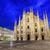 milano · cattedrale · dettaglio · Italia · cielo - foto d'archivio © xantana