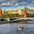 Moscou · Kremlin · reflexão · famoso · belo · rio - foto stock © xantana