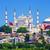 kék · mecset · Isztambul · építészet · vallás · városkép - stock fotó © xantana