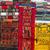 indiai · piac · Argentína · dekoráció · Bolívia · Peru - stock fotó © xura