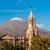 вулкан · город · южный · Перу · второй · стране - Сток-фото © xura