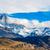 Fitz Roy Mountain, El Chalten, Patagonia, Glaciers National Park stock photo © xura
