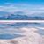 çamur · çöl · bölge · ev · okyanus - stok fotoğraf © xura