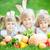dzieci · piknik · grupy · szczęśliwy · jedzenie · arbuz - zdjęcia stock © yaruta