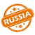 Oroszország · bélyeg · piros · pecsét · vektor · terv - stock fotó © ylivdesign