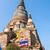 Buda · estatua · antigua · pagoda · fondo · grande - foto stock © Yongkiet