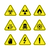 warning signs of danger stock photo © yuriytsirkunov