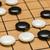 játék · tábla · feketefehér · kövek · kő · fekete - stock fotó © zerbor