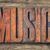 antique letterpress wood type printing blocks   music stock photo © zerbor