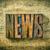 antique letterpress wood type printing blocks   news stock photo © zerbor