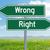 право · решение · зеленый · дорожный · знак · скопировать - Сток-фото © zerbor