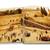 западной · старые · стиль · Иерусалим · Израиль - Сток-фото © zhukow