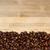 weiß · Streifen · braun · Kaffeebohnen · Hintergrund - stock foto © zhukow
