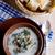 porro · zuppa · toast · design · salute · sfondo - foto d'archivio © zia_shusha