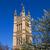 casa · parlamento · Londres · torre · inglaterra · edifício - foto stock © zittto