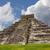 Чичен-Ица · древних · пирамида · храма · здании · путешествия - Сток-фото © zittto